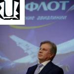 """Группа """"Аэрофлот"""" перевезла почти 56 млн пассажиров в 2018 году"""