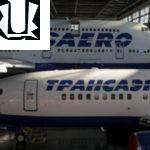 """Сбербанк объявил о возвращении себе самолетов """"Трансаэро"""""""