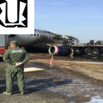 СК изъял черные ящики сгоревшего в Шереметьево самолета SSJ 100